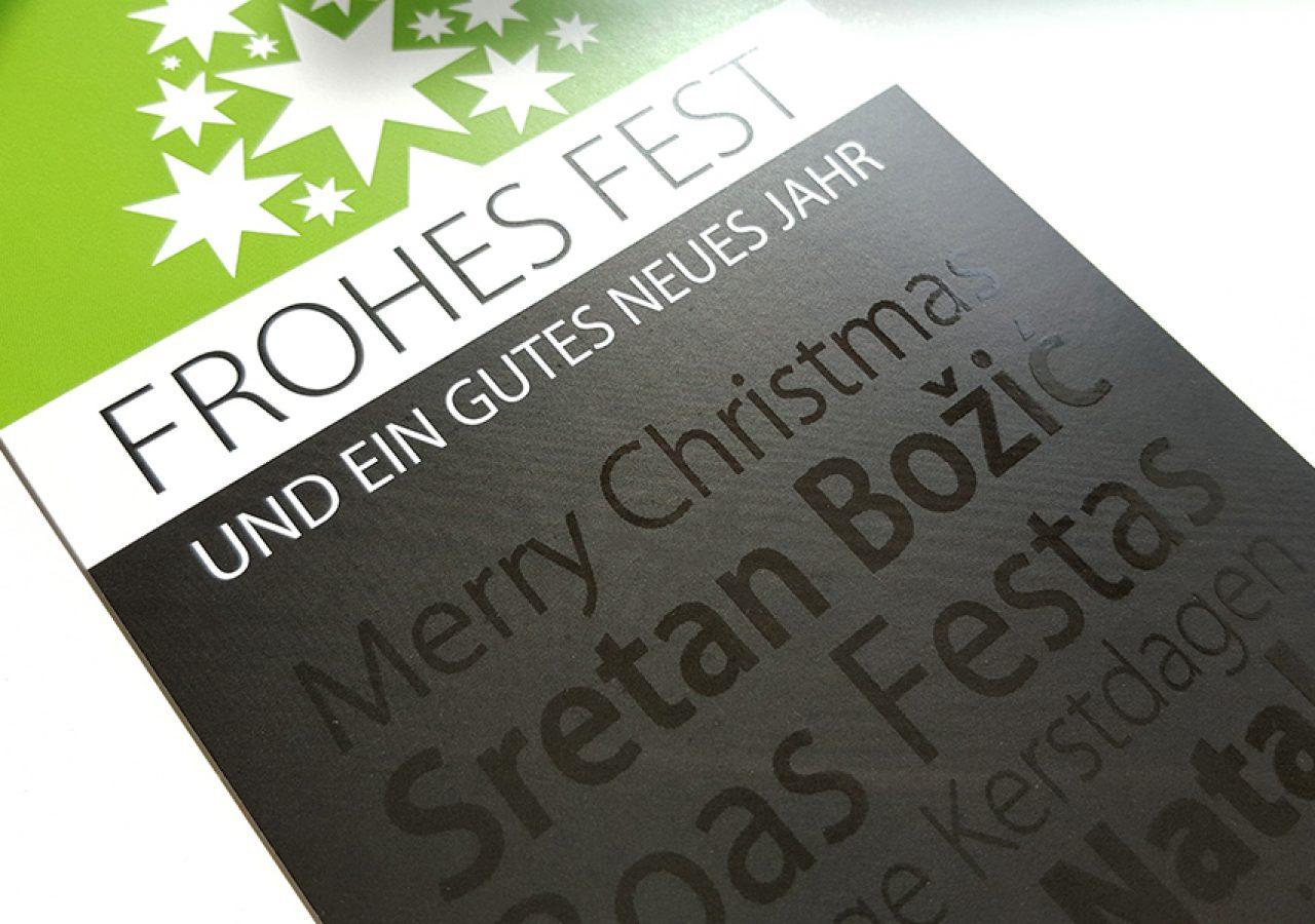 Gestaltung Weihnachtskarten