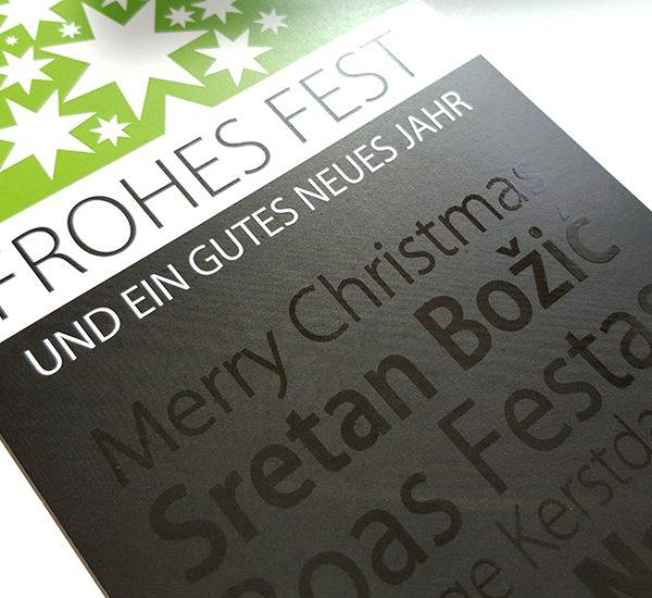 Weihnachtskarte Design – Michael Steinmetz