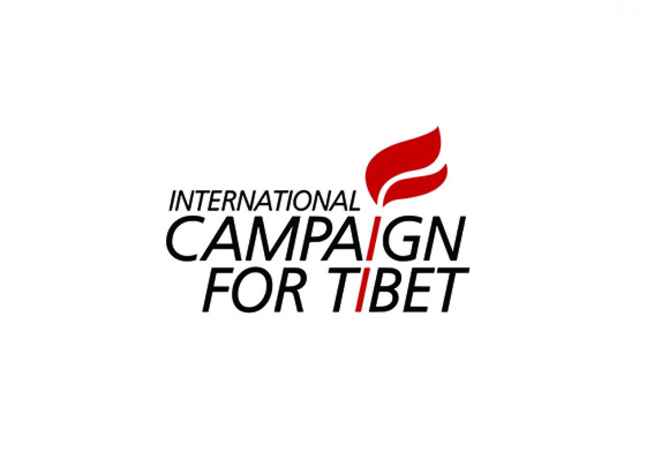 Google Werbung Kampagne ICT